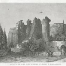 Vol II - Pl 18 - Ruins of the Church of St. John, Pergamus